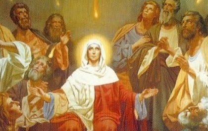 Niedziela Zesłania Ducha Świętego, uroczystość rok A (04. 06. 2017 r.)