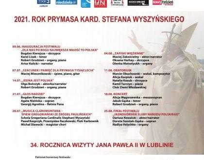 XXV Międzynarodowy Festiwal Organowy Lublin-Czuby 2021